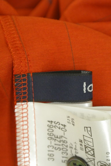 la.f...(ラエフ)の古着「バンドカラーストライプ柄ドルマンシャツ(ブラウス)」大画像6へ