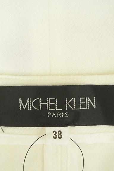 MICHEL KLEIN(ミッシェルクラン)の古着「タックフリルノーカラージャケット(ジャケット)」大画像6へ