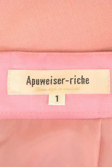 Apuweiser riche(アプワイザーリッシェ)の古着「ミディ丈ベルト付きペプラムタイトスカート(スカート)」大画像6へ