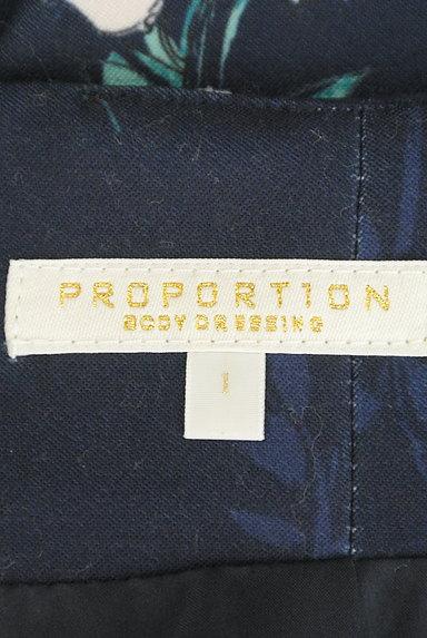 PROPORTION BODY DRESSING(プロポーションボディ ドレッシング)の古着「ミディ丈花柄タイトスカート(スカート)」大画像6へ