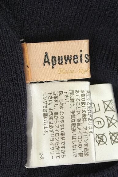 Apuweiser riche(アプワイザーリッシェ)の古着「袖口パールニット(ニット)」大画像6へ