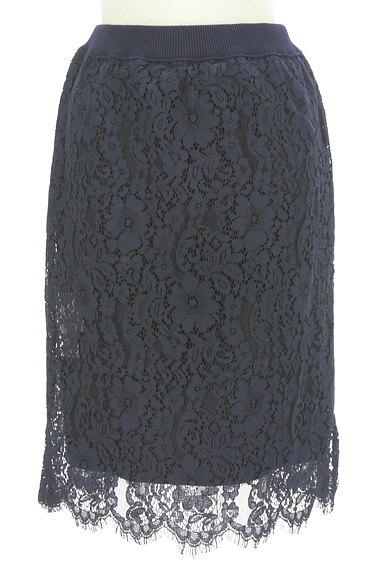 Apuweiser riche(アプワイザーリッシェ)の古着「総レース×チェック柄ニット膝下丈スカート(スカート)」大画像1へ