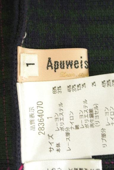Apuweiser riche(アプワイザーリッシェ)の古着「総レース×チェック柄ニット膝下丈スカート(スカート)」大画像6へ