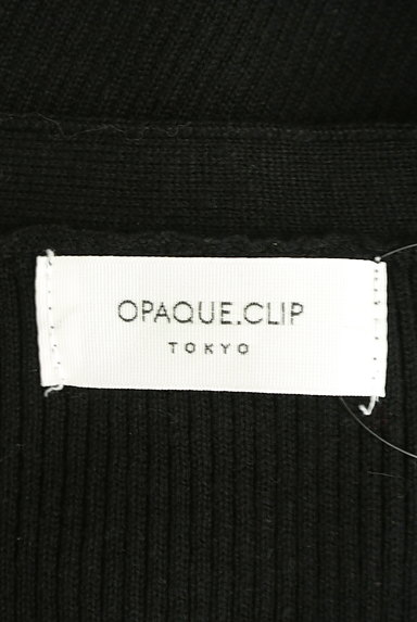 OPAQUE.CLIP(オペークドットクリップ)の古着「パールボタンリブカーディガン(カーディガン・ボレロ)」大画像6へ