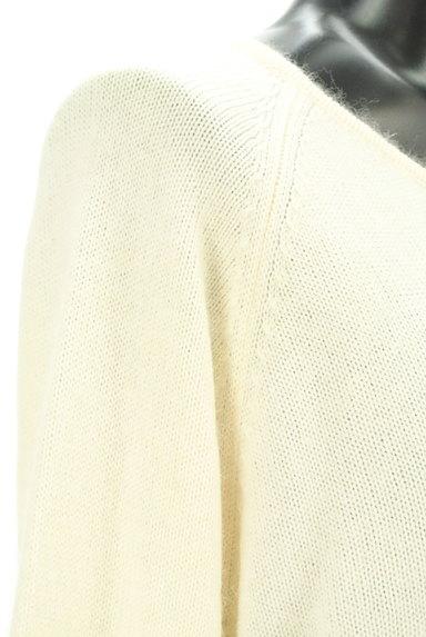 Te chichi(テチチ)の古着「袖口ボタンVネックふんわりニット(ニット)」大画像4へ