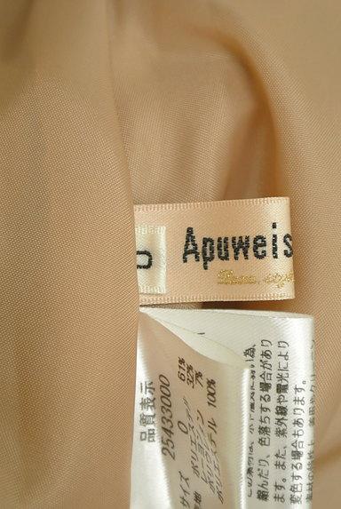 Apuweiser riche(アプワイザーリッシェ)の古着「膝上丈タックフレアスカート(ミニスカート)」大画像6へ