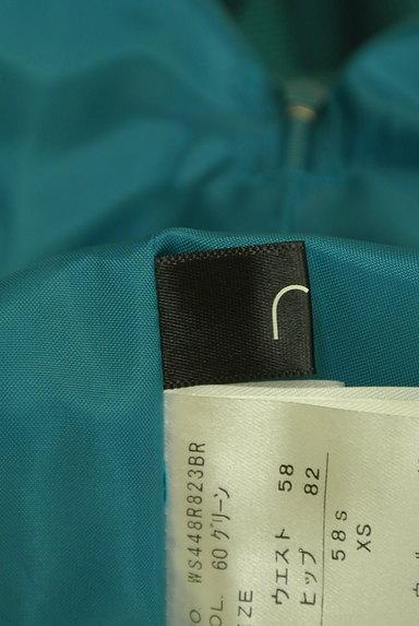 ru(アールユー)の古着「ミディ丈タックフレア起毛スカート(スカート)」大画像6へ