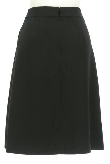 ru(アールユー)の古着「ミディ丈シンプルフレアスカート(スカート)」大画像2へ