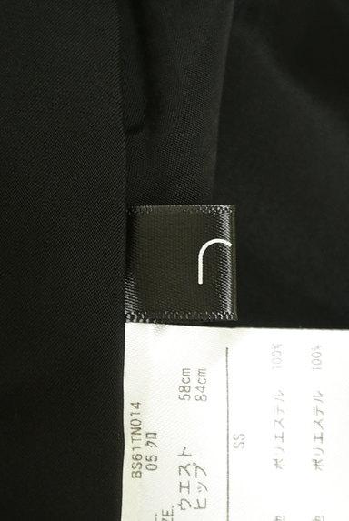 ru(アールユー)の古着「ミディ丈シンプルフレアスカート(スカート)」大画像6へ
