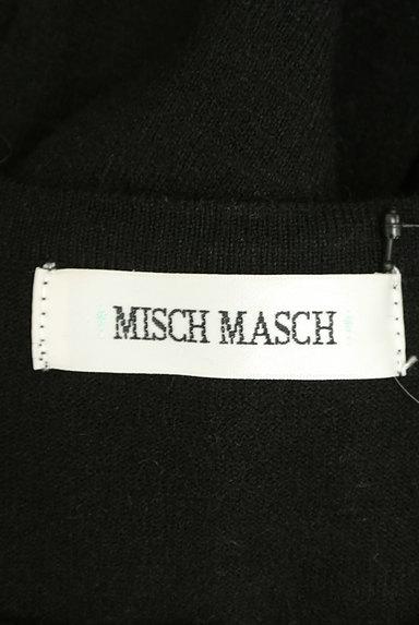 MISCH MASCH(ミッシュマッシュ)の古着「装飾ボタンニットカーディガン(カーディガン・ボレロ)」大画像6へ