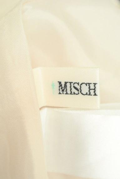 MISCH MASCH(ミッシュマッシュ)の古着「(スカート)」大画像6へ