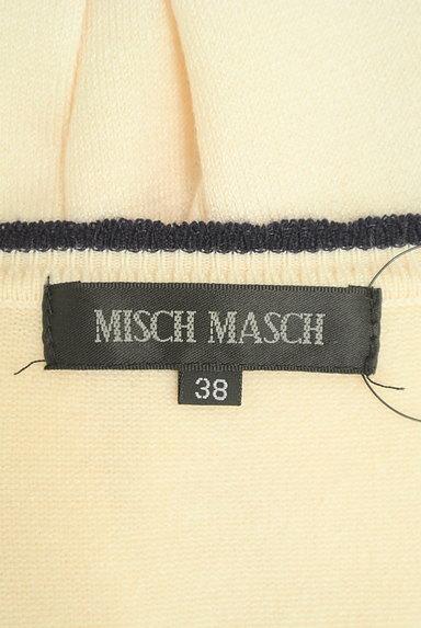 MISCH MASCH(ミッシュマッシュ)の古着「バイカラーラインニットカーディガン(カーディガン・ボレロ)」大画像6へ