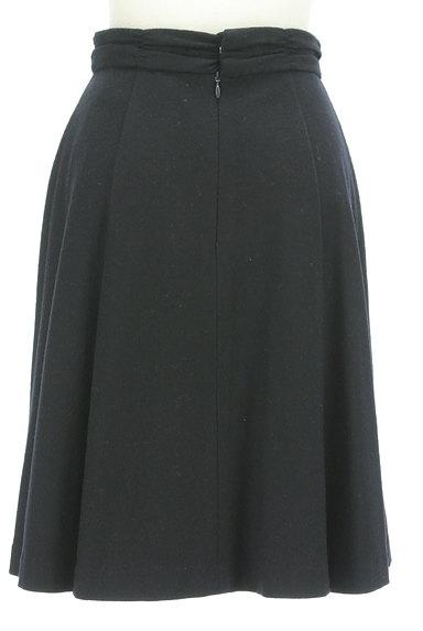 KarL Park Lane(カールパークレーン)の古着「揺らめくウールフレアスカート(スカート)」大画像2へ