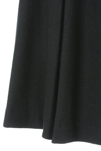 KarL Park Lane(カールパークレーン)の古着「揺らめくウールフレアスカート(スカート)」大画像5へ