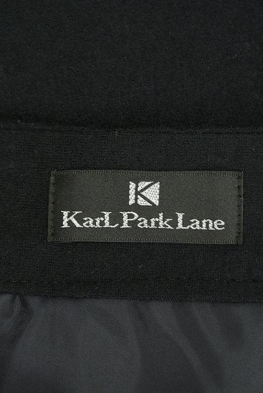 KarL Park Lane(カールパークレーン)の古着「揺らめくウールフレアスカート(スカート)」大画像6へ