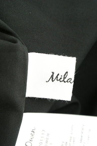Mila Owen(ミラオーウェン)の古着「小花柄マキシワンピース(ワンピース・チュニック)」大画像6へ