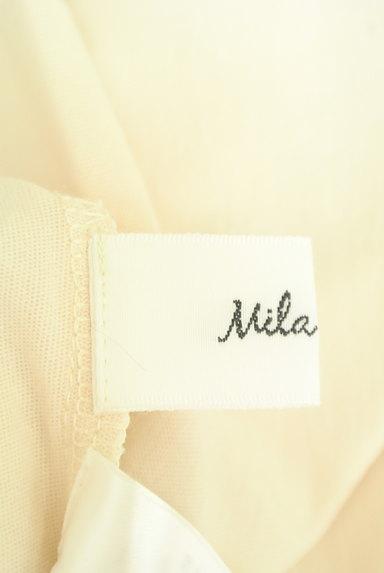 Mila Owen(ミラオーウェン)の古着「サイドファスナーロングワンピース(ワンピース・チュニック)」大画像6へ