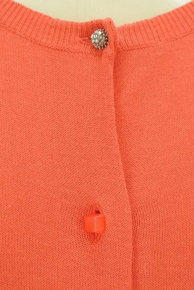 PROPORTION BODY DRESSING(プロポーションボディ ドレッシング)の古着「カラーニットカーディガン(カーディガン・ボレロ)」大画像4へ
