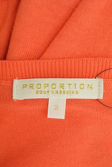 PROPORTION BODY DRESSING(プロポーションボディ ドレッシング)の古着「カラーニットカーディガン(カーディガン・ボレロ)」大画像6へ