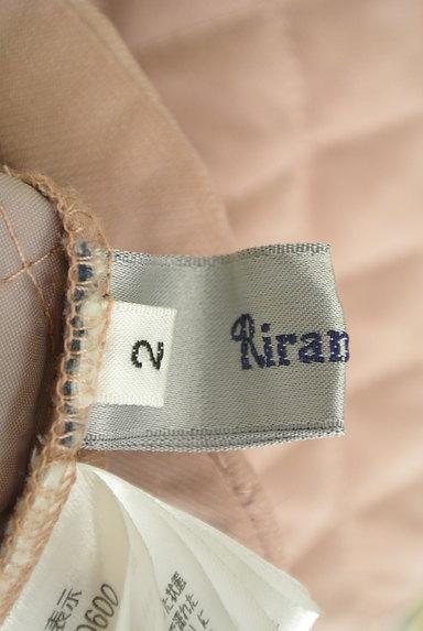 Rirandture(リランドチュール)の古着「中キルティングリバーシブルスカート(スカート)」大画像6へ