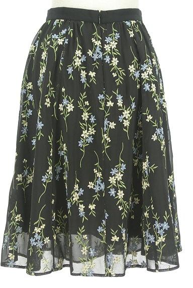 Apuweiser riche(アプワイザーリッシェ)の古着「フラワー刺繍フレアスカート(スカート)」大画像2へ