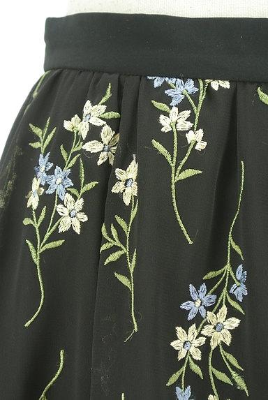 Apuweiser riche(アプワイザーリッシェ)の古着「フラワー刺繍フレアスカート(スカート)」大画像4へ