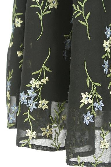 Apuweiser riche(アプワイザーリッシェ)の古着「フラワー刺繍フレアスカート(スカート)」大画像5へ
