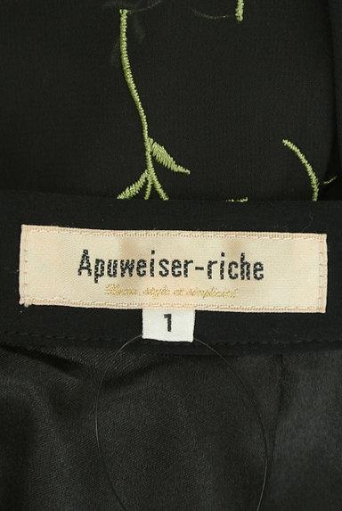Apuweiser riche(アプワイザーリッシェ)の古着「フラワー刺繍フレアスカート(スカート)」大画像6へ