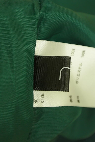 ru(アールユー)の古着「大人カラーのセミタイトスカート(スカート)」大画像6へ