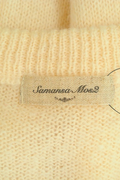 SM2(サマンサモスモス)の古着「ケーブル編みローゲージカーディガン(カーディガン・ボレロ)」大画像6へ