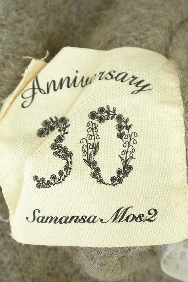 SM2(サマンサモスモス)の古着「ふわふわアルパカニット(ニット)」大画像6へ