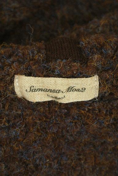 SM2(サマンサモスモス)の古着「ゆったりオープンロングカーディガン(カーディガン・ボレロ)」大画像6へ