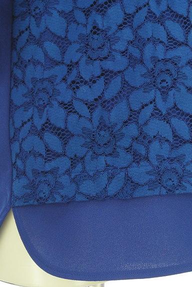 LAUTREAMONT(ロートレアモン)の古着「花レース切替カットソー(カットソー・プルオーバー)」大画像5へ