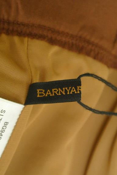 BARNYARDSTORM(バンヤードストーム)の古着「ミモレ丈のあったかタイトスカート(ロングスカート・マキシスカート)」大画像6へ