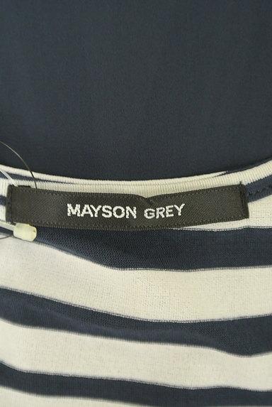 MAYSON GREY(メイソングレイ)の古着「ドレープリボンカットソー(カットソー・プルオーバー)」大画像6へ
