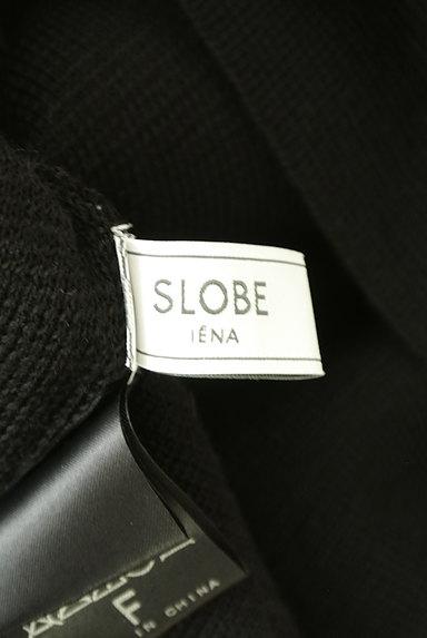SLOBE IENA(スローブイエナ)の古着「大人のワンカラーニットセットアップ(セットアップ(ジャケット+パンツ))」大画像6へ