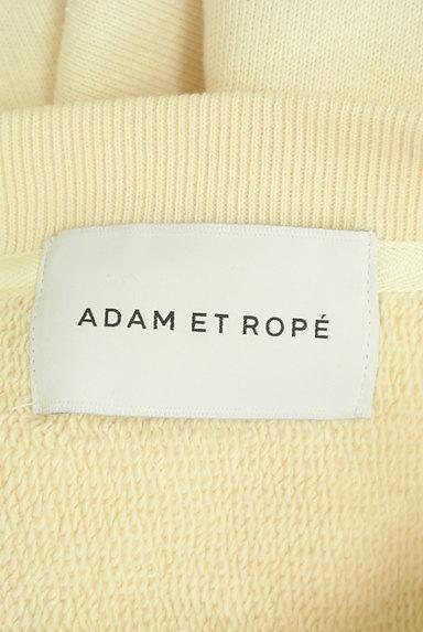 Adam et Rope(アダムエロペ)の古着「ゆったりボリューム袖スウェット(スウェット・パーカー)」大画像6へ