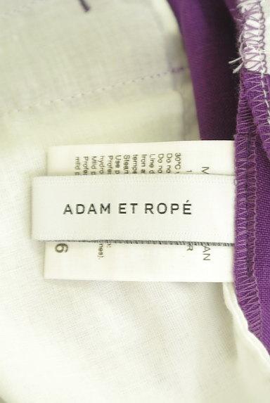 Adam et Rope(アダムエロペ)の古着「大人カラーのテーパードパンツ(パンツ)」大画像6へ