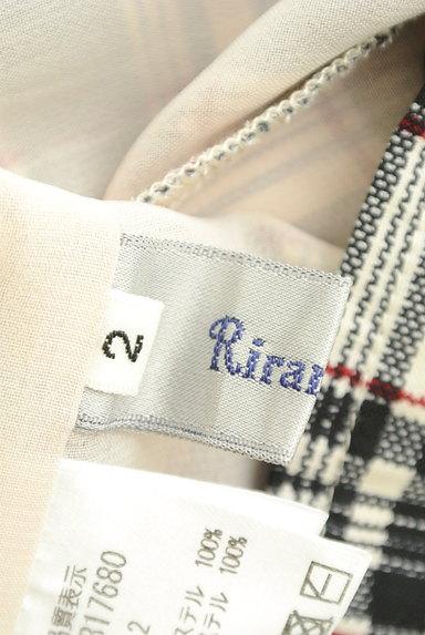 Rirandture(リランドチュール)の古着「前後2WAYフリルカットソー(カットソー・プルオーバー)」大画像6へ