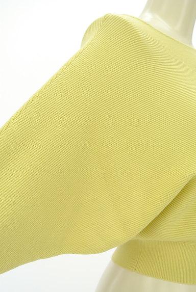 Rirandture(リランドチュール)の古着「ドルマン袖のショートニット(ニット)」大画像4へ