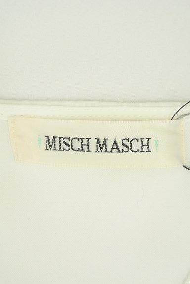 MISCH MASCH(ミッシュマッシュ)の古着「スカラップ刺繍カットソー(カットソー・プルオーバー)」大画像6へ
