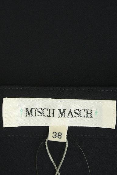 MISCH MASCH(ミッシュマッシュ)の古着「リボンオフショル風カットソー(カットソー・プルオーバー)」大画像6へ