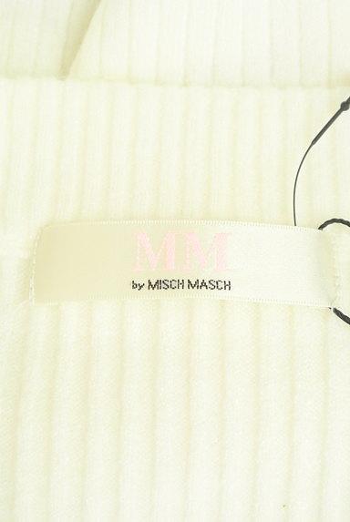 MISCH MASCH(ミッシュマッシュ)の古着「ボリュームファー袖リブニット(ニット)」大画像6へ