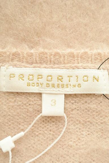 PROPORTION BODY DRESSING(プロポーションボディ ドレッシング)の古着「肩ボタンふわふわニット(ニット)」大画像6へ