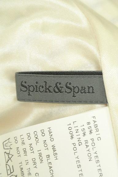 Spick and Span(スピック&スパン)の古着「切替ボーダータイトスカート(スカート)」大画像6へ