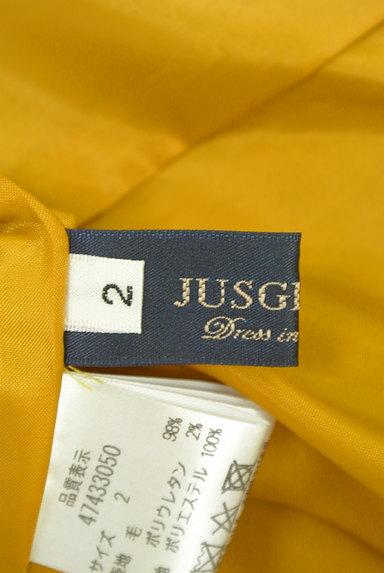 JUSGLITTY(ジャスグリッティー)の古着「ラップ風カラータイトスカート(スカート)」大画像6へ