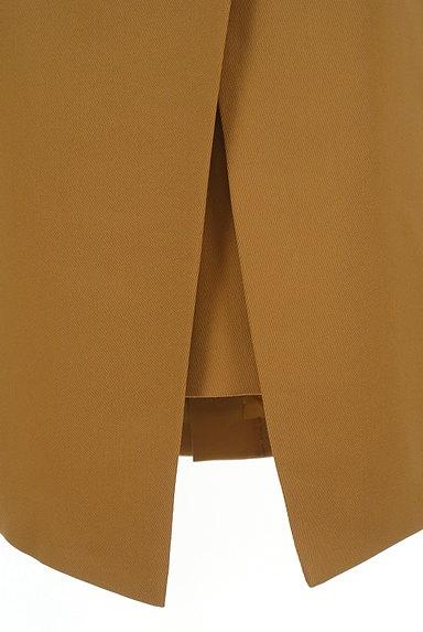 BOSCH(ボッシュ)の古着「変形ラップ風タイトスカート(ロングスカート・マキシスカート)」大画像5へ