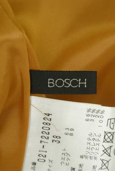 BOSCH(ボッシュ)の古着「変形ラップ風タイトスカート(ロングスカート・マキシスカート)」大画像6へ