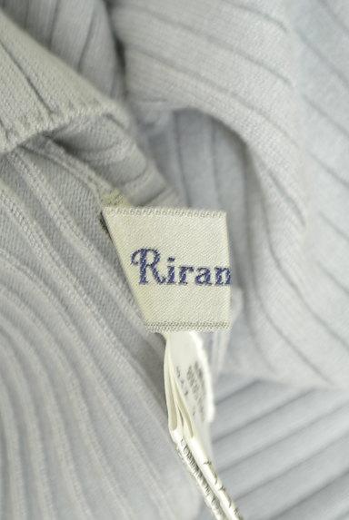 Rirandture(リランドチュール)の古着「後ろボタンのリブニット(ニット)」大画像6へ