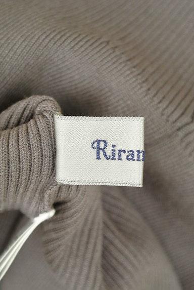Rirandture(リランドチュール)の古着「襟付きシフォン袖リブニット(ニット)」大画像6へ